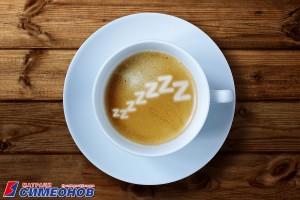 Кафето и сънят – съвместими ли са?
