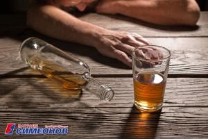 Как алкохолът влияе върху съня?