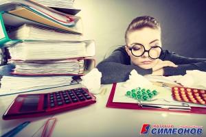 Работохолизъм и безсъние – как да се справим? Част 2