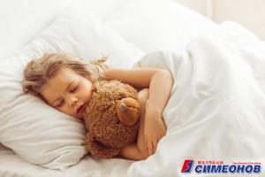 Как да създадете навици за спане в децата?