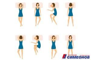 Как позата на спане влияе на здравето?