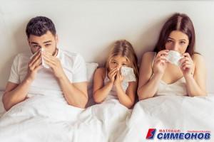 Наспете се, за да преборите настинката