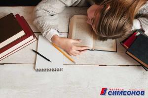 Как неправилното спане влияе на способността ни да учим?
