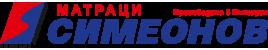 Матраци Симеонов