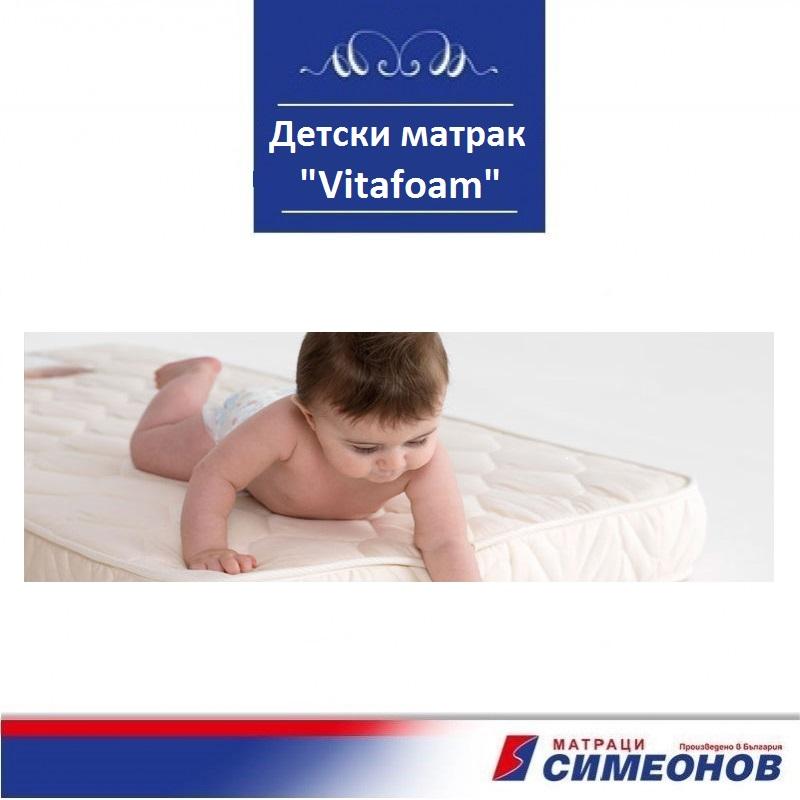 Детски матраци 1 - най-добрият избор