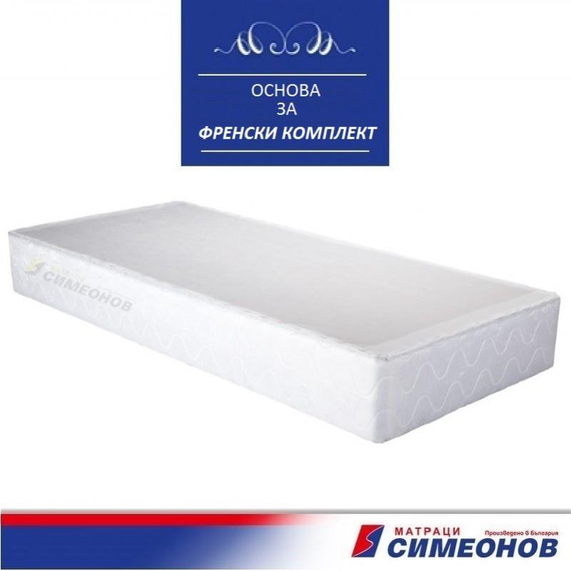 Различия между френски и нормални легла