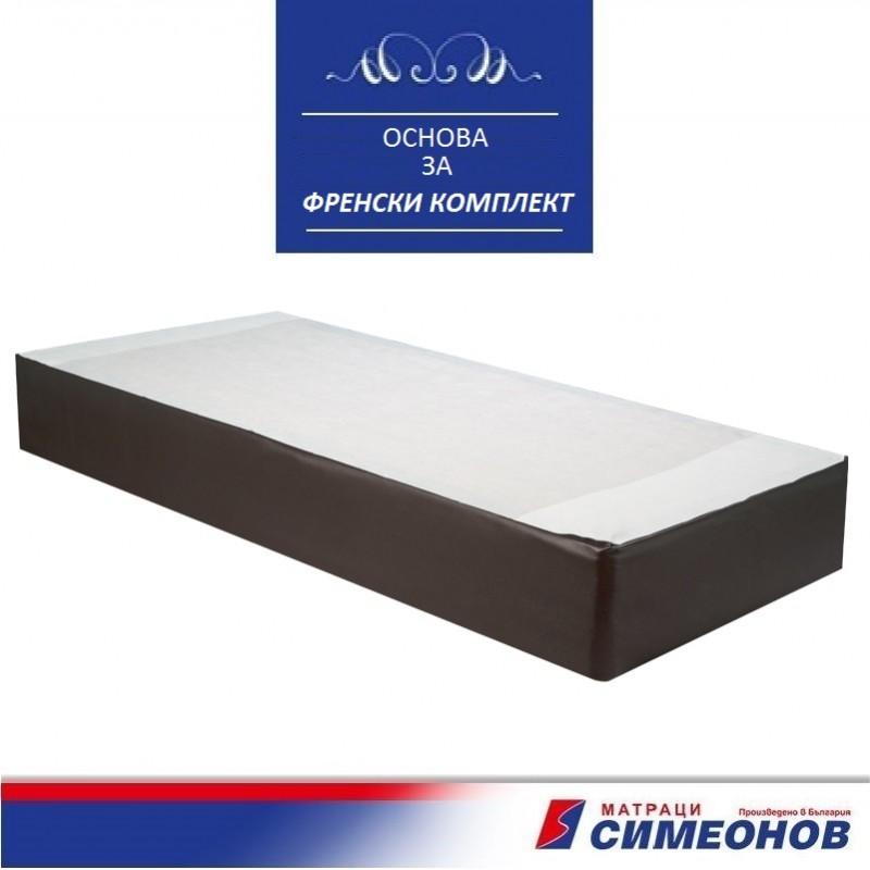 Предимства на френските легла