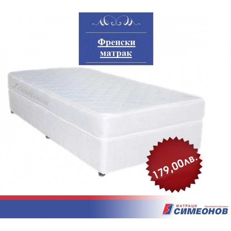 Приложение на френските легла